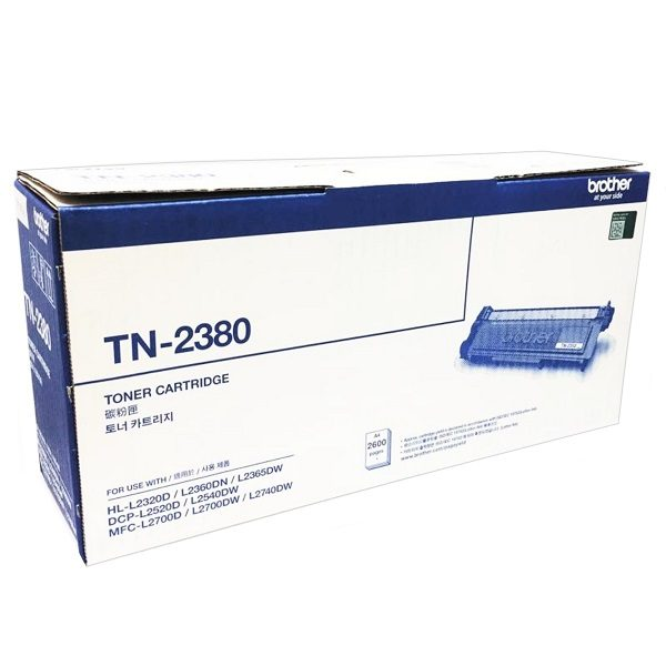 Singapore Original Brother TN-2380 Toner for For Printer: HL-L2320D, L2360DN, L2365DW, DCP-L2520D, L2540DW, MFC-L2700D, L2700DW, L2740DW