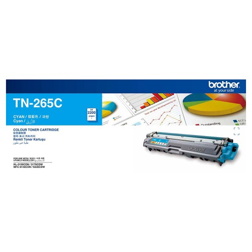 Singapore Original Brother TN-265C Cyan Toner for Printer Model: HL-3150CDN, HL-3170CDW, MFC-9140CDN, MFC-9330CDW