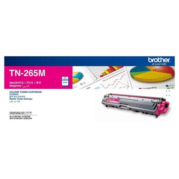 Singapore Original Brother TN-265M Magenta Toner for Printer Model: HL-3150CDN, HL-3170CDW, MFC-9140CDN, MFC-9330CDW