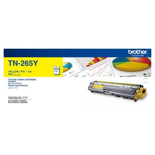 Singapore Original Brother TN-265Y Yellow Toner for Printer Model: HL-3150CDN, HL-3170CDW, MFC-9140CDN, MFC-9330CDW