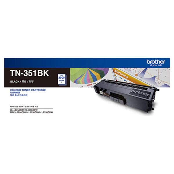 Singapore Original Brother TN-351BK Black Toner for Printer Model: HL-L8250CDN, HL-L8350CDW, MFC-L8850CDW, MFC-L9550CDW