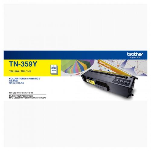 Singapore Original Brother TN-359Y Yellow Toner for Printer Model: HL-L8250CDN, HL-L8350CDW, MFC-L8600CDW, MFC-L8850CDW, MFC-L9550CDW