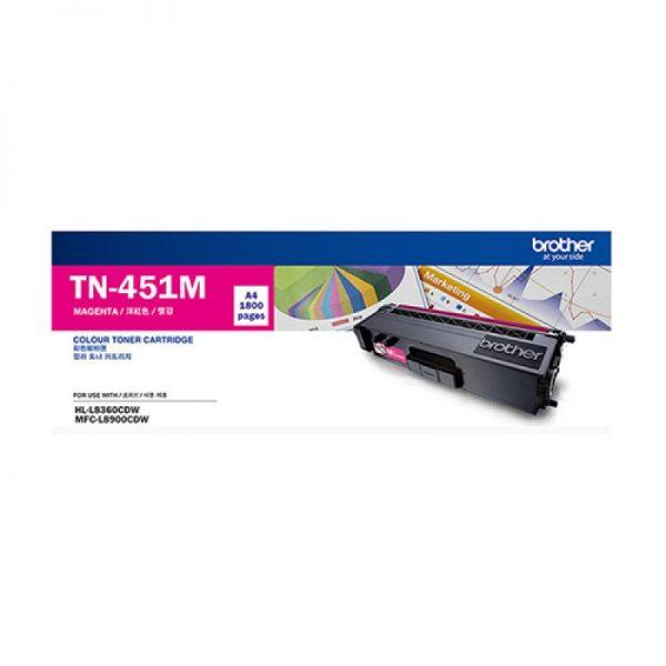 Singapore Original Brother TN-451M Magenta Toner for Printer Model: HL-8260CDN, HL-L8360CDW, MFC-L8690CDW, MFC-L8900CDW