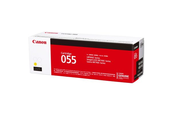 Singapore Original Canon Cart-055 Yellow Toner for Printer Models: MF746Cx, LBP664Cx