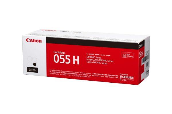 Singapore Original Canon Cart-055H Black High Capacity Toner for Printer Models: MF746Cx, LBP664Cx