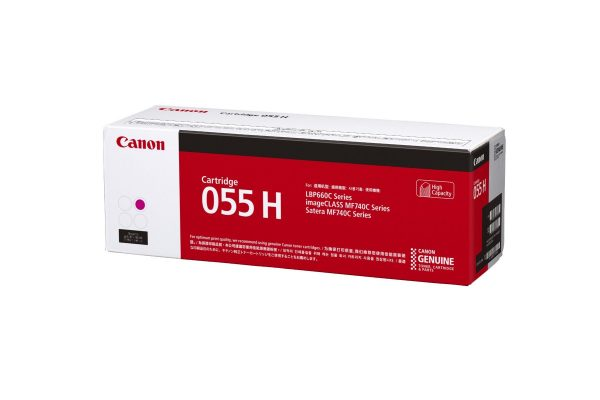 Singapore Original Canon Cart-055H Magenta High Capacity Toner for Printer Models: MF746Cx, LBP664Cx