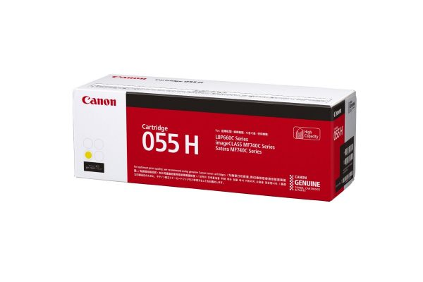 Singapore Original Canon Cart-055H Yellow High Capacity Toner for Printer Models: MF746Cx, LBP664Cx