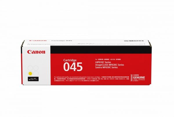 Singapore Original Canon Cart-045 Yellow Toner for Printer Models: imageCLASS MF631Cn, MF633Cdw, MF635Cx