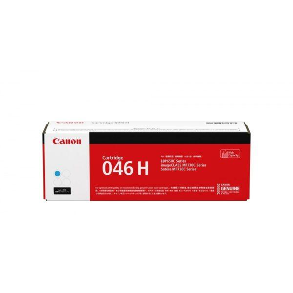 Singapore Original Canon Cart-046H Cyan High Capacity Toner for Printer Models: MF735Cx, LBP654Cx