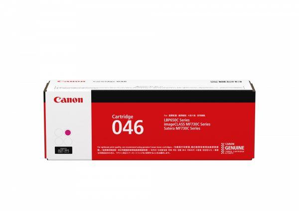 Singapore Original Canon Cart-046H Magenta High Capacity Toner for Printer Models: MF735Cx, LBP654Cx