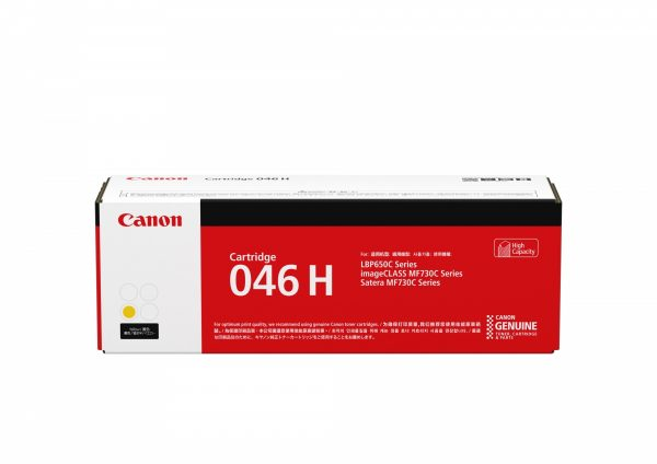 Singapore Original Canon Cart-046H Yellow High Capacity Toner for Printer Models: MF735Cx, LBP654Cx