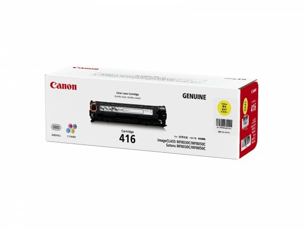 Singapore Original Canon Cart-416 Yellow Toner for Printer Models: MF8010C, MF8030C, MF8040C, MF8050C, MF8080C
