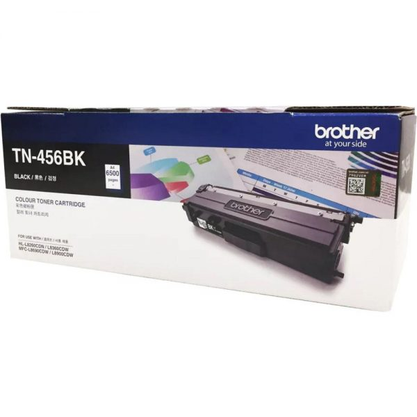 Brother TN-456 Black Toner Cartridge