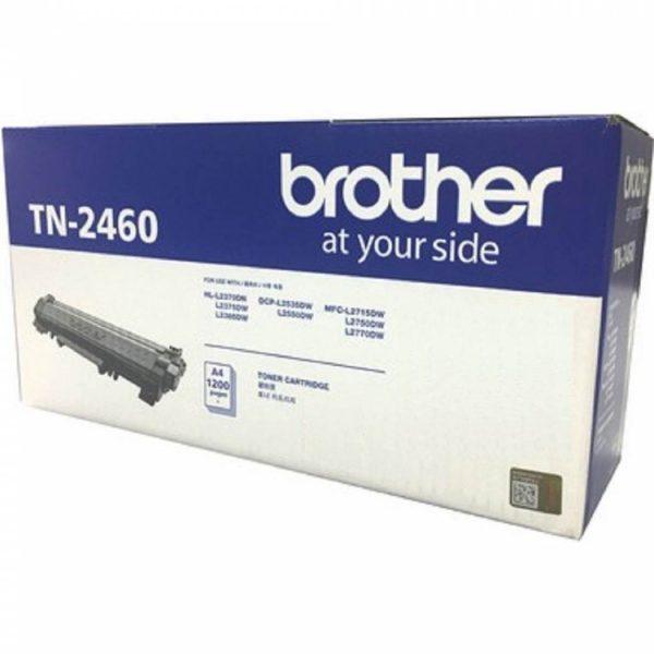 Brother TN-2460 Toner Cartridge